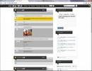 Thumbnail iLike V1.2 Facebook Likes Software